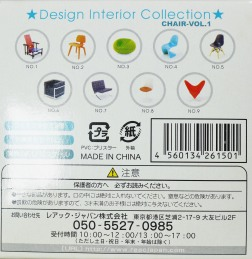 1-12-reina-design-interior-collection-designers-chairs-vol-1-s-box-2